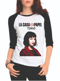 631a543108 La Casa De Papel - Camisetas e Blusas no Mercado Livre Brasil