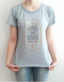 2a581c3ff7 Camiseta Gospel Feminina - Camisetas Manga Curta no Mercado Livre Brasil