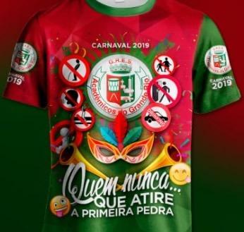 Camiseta Grande Rio 2019 - Exclusiva Enredo Carnaval 2019 - R  49 6675f8d081086