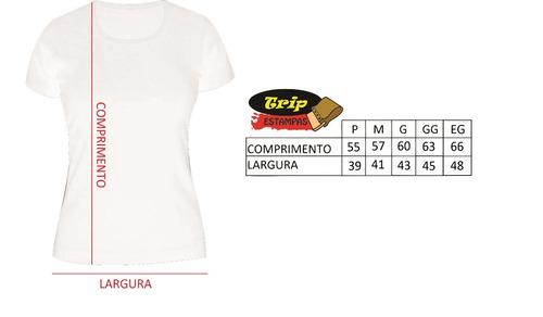 Camiseta Henrique E Juliano Sertanejo Frase Musica R 4450 Em