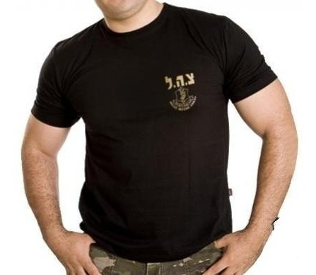 camiseta israel defense force original