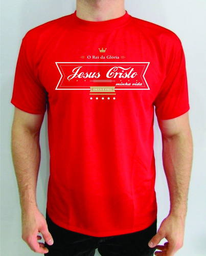 camiseta jesus cristo minha vida