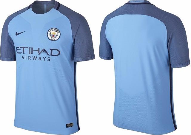 5d55aa873 Camiseta Manchester City Tipo Player 2016 2017 Original -   240.000 ...