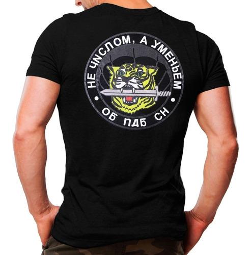 camiseta militar estampada spetsnaz brasão | preta - atack