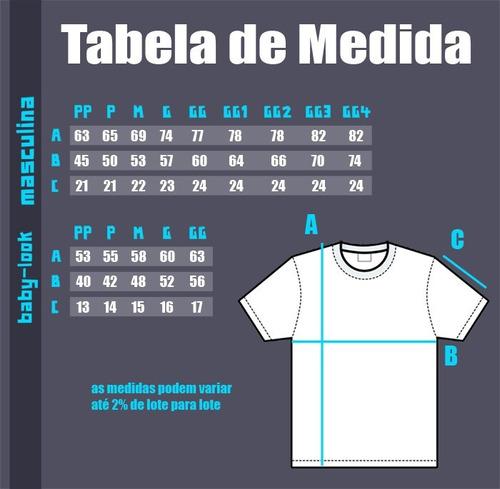 camiseta nina simone - 058