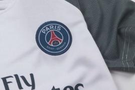 camiseta paris saint germain 2017 version  stadium