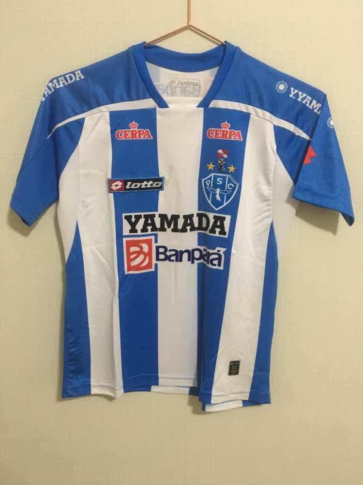 e0e18e7446 Camiseta Remo Infantil - R$ 40,00 em Mercado Livre