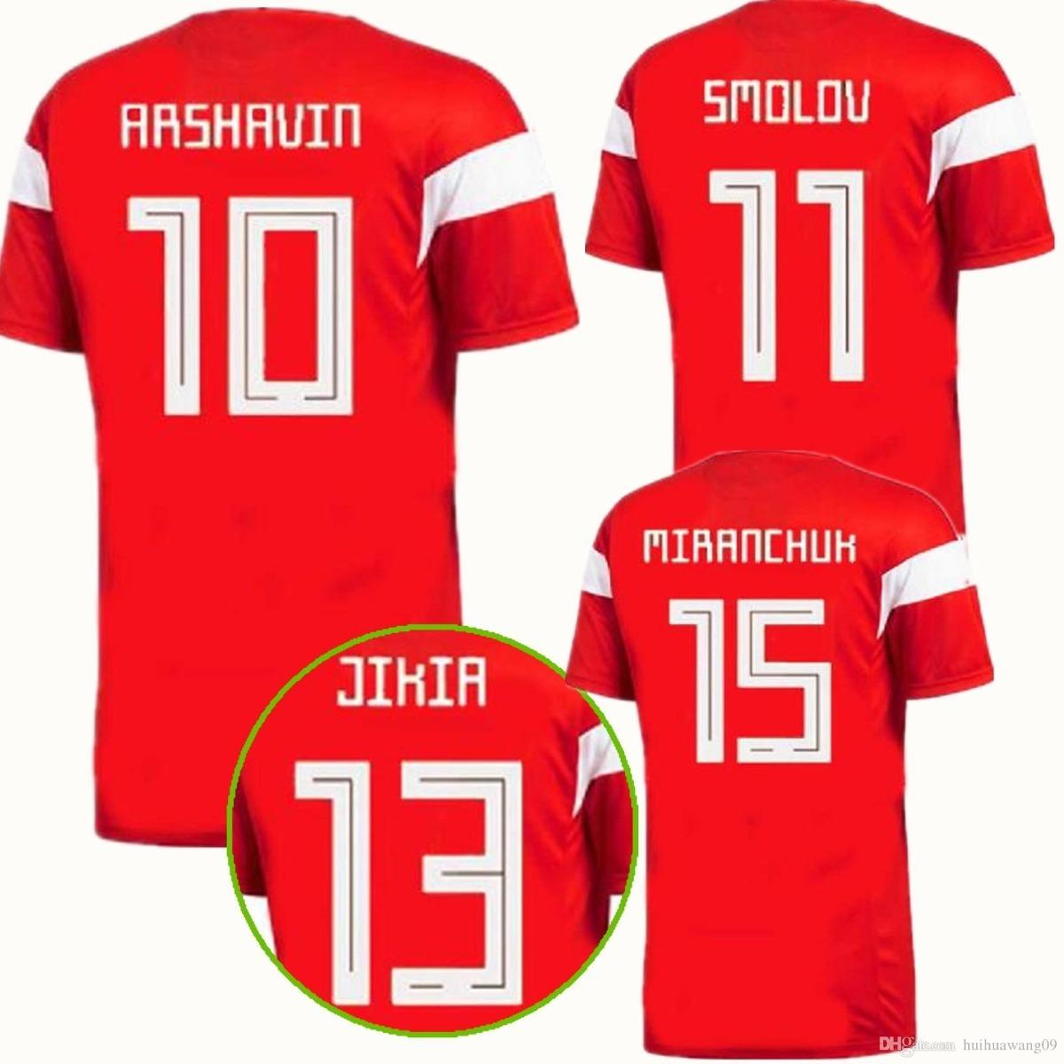 66a56959c9747 Características. Marca Adidas  Equipo Rusia  Temporada 2018  Tipo de equipo  Selección ...