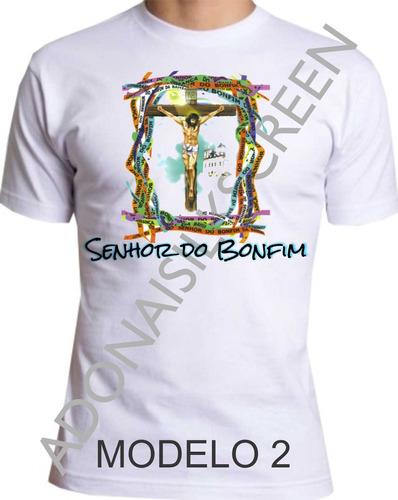 camiseta senhor do bonfim m-2
