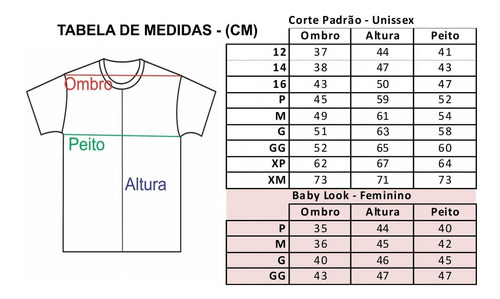 camiseta senhor dos anéis the lord of the rings camisa blusa