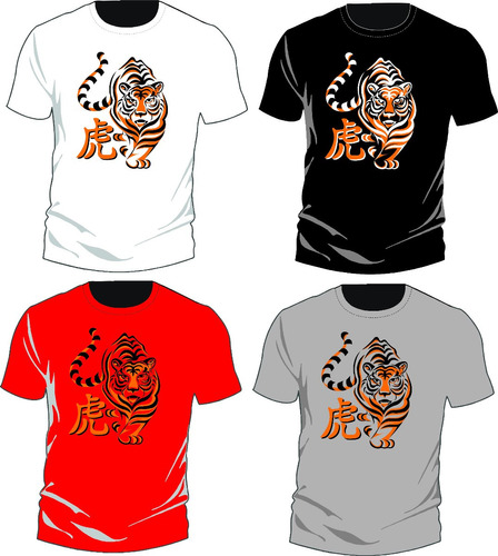 camiseta tigre ii