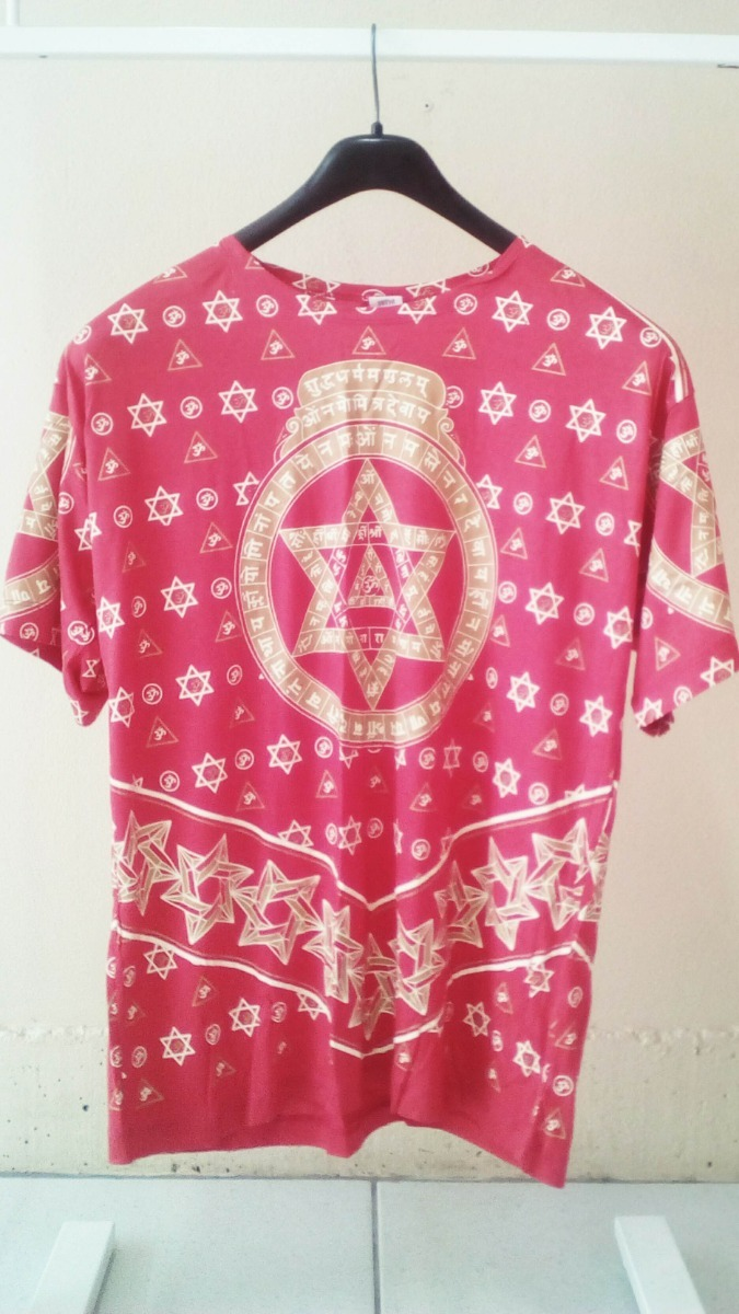 85f7d2e278 camiseta trance psicodélica rave mandala. Carregando zoom.
