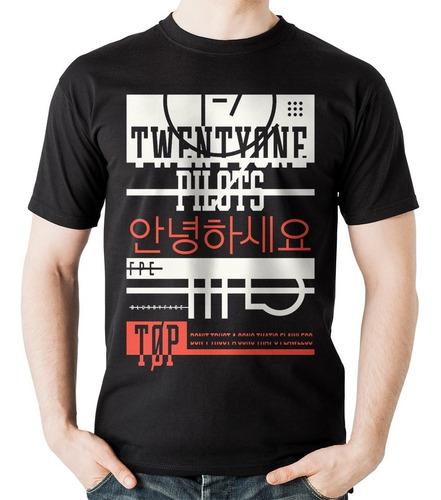 camiseta twenty one pilots fep rock activity
