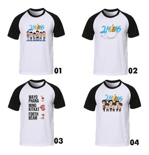camisetas bl séries - séries tailandesas