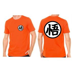 7ba75e8df Camiseta Simbolo Brigada Militar - Calçados