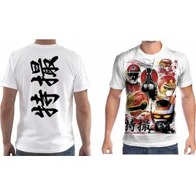 cb4f2522a54a6 Camiseta Personalizada Frente Verso - Camisetas Manga Curta no ...