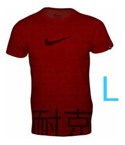 Cajas Nike Por Mayor Camisetas de Hombre en Atlantico en