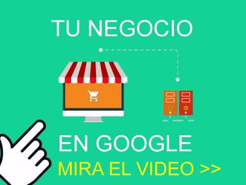 campañas de google adwords, posicionamiento, social media
