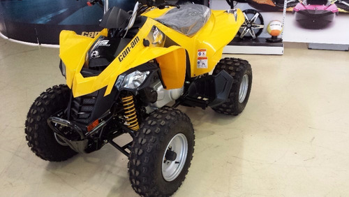 can am ds 250 2016 0km c/reversa