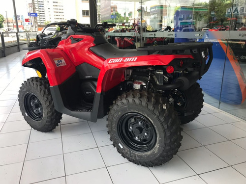 can am - outlander 570 ho