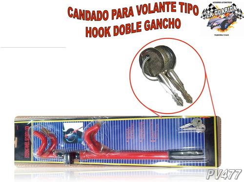 candado de volante tipo hook doble gancho pv014