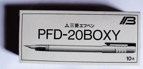caneta tinteiro bico de pena mitsubishi box preta pfd-20boxy