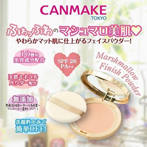 canmake marshmallow finish powder mp matte pink ocher