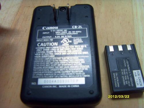 canon cargador  pared para bateria cb2l