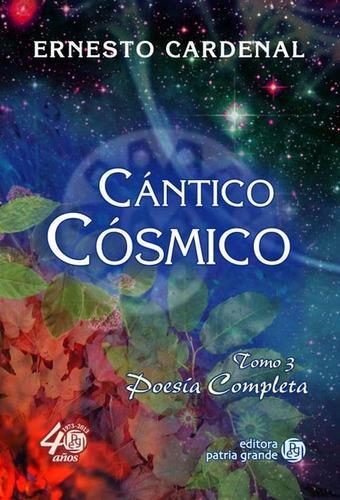 cántico cósmico