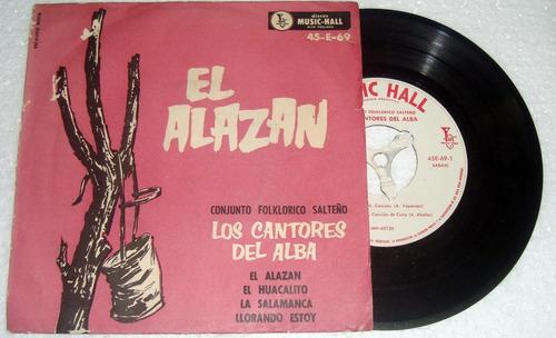 cantores del alba el alazan simple c/tapa argentino