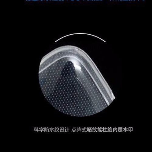 capa casca de ovo galaxy s5 new edition + película vidro
