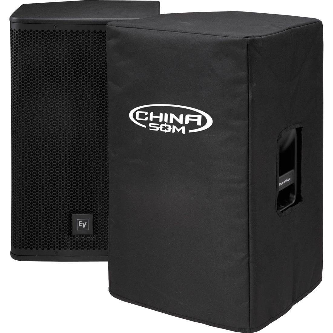 034a28603 Capa China Som Para Caixa Electro Voice Elx 12 - R$ 212,50 em ...