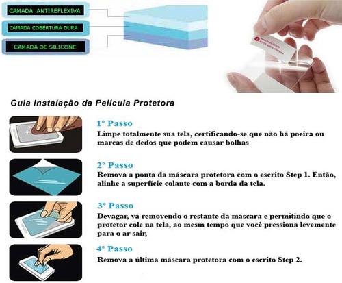 capa gel tpu premium motorola atrix mb860 +pelicula frtgrtis