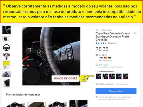capa para volante couro ecológico  lisa  frete grátis brasil