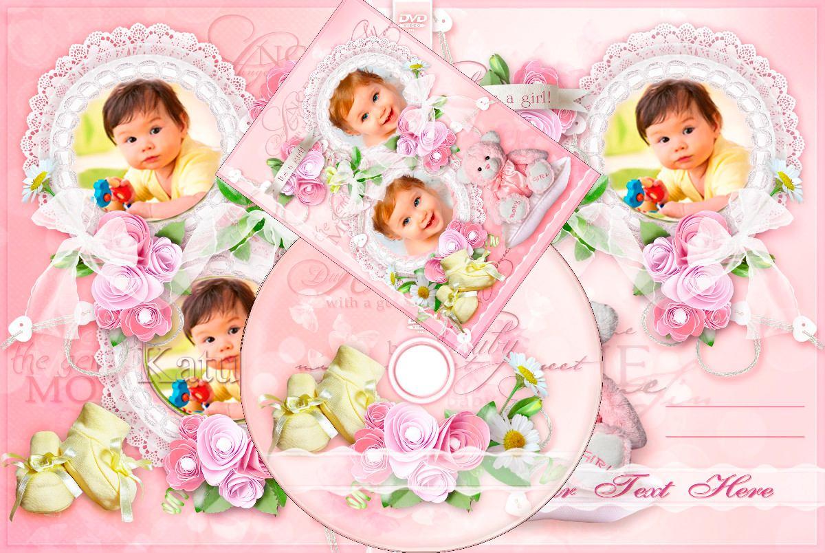 Capas de dvd personalizadas r 10 00 em mercado livre - Capas de bano bebe personalizadas ...
