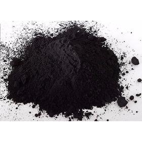 Carbón Activado De Coco * 500 Gramos - L a $12900
