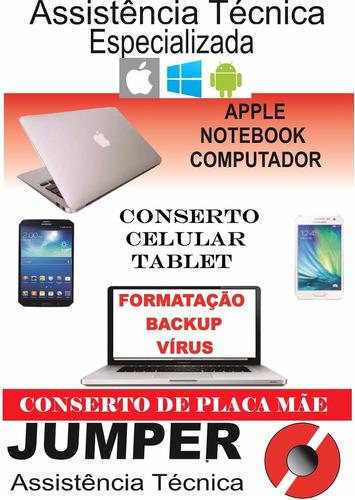 carcaça da placa mae notebook itautec w7650 w7655