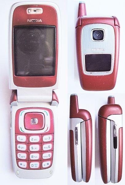Bateria Para Celular Bl-4c Nokia 6101,2650,6131 Usado - $ 59.00 en ...