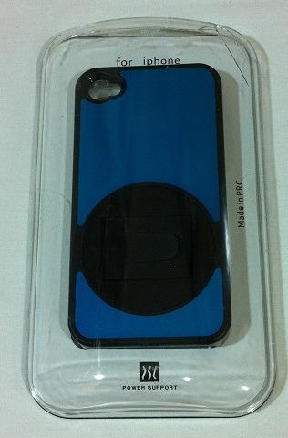 carcasa protectora iphone 4 soporte giratorio varios colores