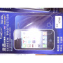 Lamina Protector Pantalla Blackberry 9700 9780 Nueva