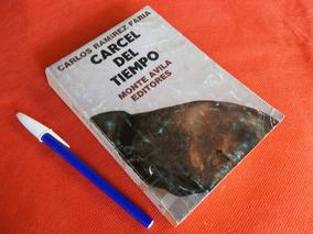 05812ccf51 Carlos Fallas Novela Marcos Ramirez - Libros