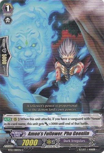 cardfight vanguard amon's follower, phu geenlin - common