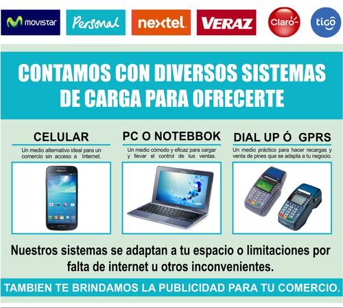 carga virtual cobro de facturas directv  crédito y débito.-