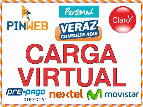 carga virtual , distribuimos en todo el pais
