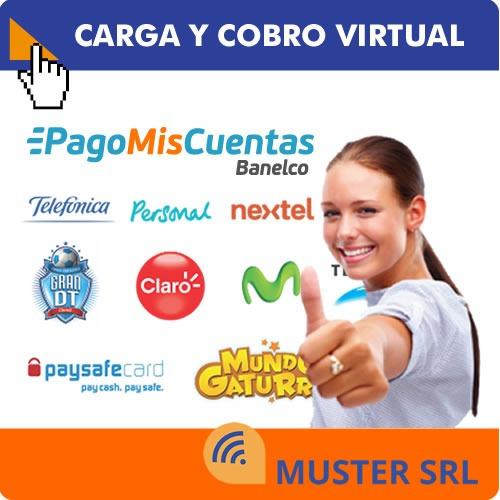 carga virtual virtual