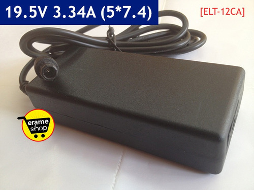 cargador adaptador dell 1545 19.5v 3.34a 65w 5*7.4mm