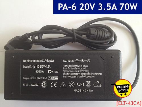 cargador adaptador dell pa-6 20v 3.5a 70w 7.3 x 6.2 * 7.5mm