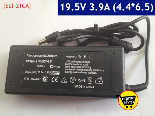 cargador adaptador sony 19.5v 3.9a 76w 4.4mm * 6.5mm