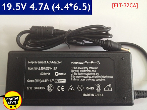 cargador adaptador sony 19.5v 4.7a 91w 4.4mm * 6.5mm