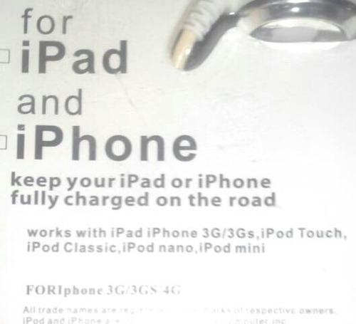 cargador ahorrador auto iphone 4 4s 3g/3gs ipod